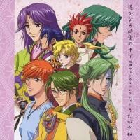 種別:CD 発売日:2002/09/21 収録:Disc.1/01.時の河を渡れ(4:32)/02....
