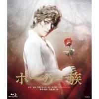 種別:Blu-ray 発売日:2018/03/20 説明:◎Topix 1972年に「別冊少女コミッ...