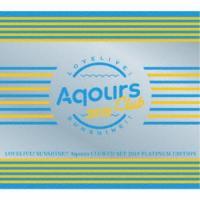 ≪初回仕様!≫ Aqours/ラブライブ!サンシャイン!! Aqours CLUB CD SET 2019 PLATINUM EDITION (初回限定) 【CD+DVD】