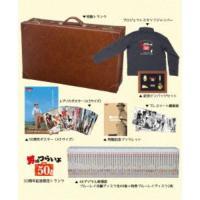 男はつらいよ 50周年記念 復刻 寅んく 4Kデジタル修復版ブルーレイ全巻ボックス《完全数量限定生産版》 (初回限定) 【Blu-ray】