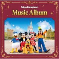 (ディズニー)/東京ディズニーランド ミュージック・アルバム 【CD】