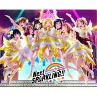 Aqours/ラブライブ!サンシャイン!! Aqours 5th LoveLive! ~Next SPARKLING!!~ Blu-ray Memorial BOX《完全生産限定版》 (初回限定....