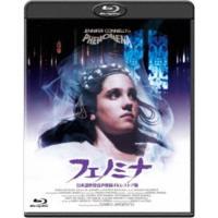 フェノミナ -日本語吹替音声収録4Kレストア版-《通常版》 【Blu-ray】