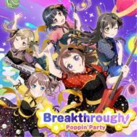 Poppin'Party/Breakthrough!《Blu-ray付生産限定盤》 (初回限定) 【CD+Blu-ray】