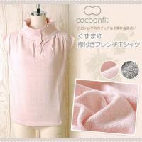 凸凹とした節(ノイル)のある素朴な風合いのくず繭で仕立てた 襟付きフレンチTシャツ。短い繊維のくずま...
