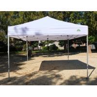 日射病・熱射病・熱中症対策にテントは有用です。  JA3636(2間×2間)日本で一番使用されている...
