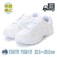シンプル ホワイト スニーカー 白 運動靴 メッシュ素材 ランニング ウォーキング メンズ レディース ユニセックス e-em_16249 基本送料無料