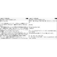 【新品】SEIKO 電子辞書 SR-G6100NH2 NHKラジオ英会話1年分収録【英会話モデル】|eshopozaki|03
