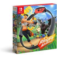リングフィット アドベンチャー  ニンテンドースイッチ Nintendo Switch