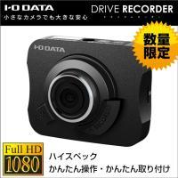 ■製品仕様■ センサー:5M CMOS F2.0 撮影画角:対角120度 撮影画素:Full HD(...