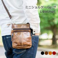 カジュアルなレザーショルダーバッグ  ちょいお出かけにオススメの小さめのバッグです。   素材 牛革...