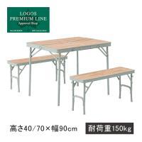 ロゴス(LOGOS) キャンプ Life ライフ ベンチテーブルセット4 4人用 73183013 テーブル バーベキュー セット アウトドア