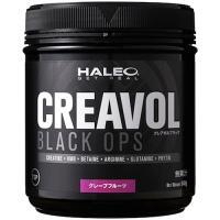 ハレオ(HALEO) クレアボル ブラックオプス 540g グレープフルーツ味 0600254 クレアチンサプリメント パワー強化 瞬発力強化 約30回分