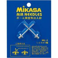 ミカサ(MIKASA) 空気注入針 国内タイプ 2本セット NDL-2 エア注入 空気入れ バスケットボール バレーボール サッカーボール ハンドボール