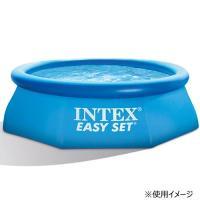 ●納期:翌営業日●送料:590円 [本商品について]上部に空気を入れて、水を入れるだけの簡単にできる...