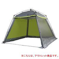 ワンタッチ スクリーンタープ 3m フルクローズ 大型 アウトドア ワンタッチタープ タープテント クイックキャンプ QC-ST300-B タープ テント 日よけ