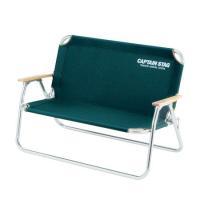 ●納期:翌営業日●送料:590円 [本商品について]2人用ベンチです。使用しないときはコンパクトに折...