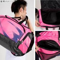 ボディメーカー(BODYMAKER) スポーツジムユースバッグ チャコール×イエロー BK046 CHYE ボストンバッグ ショルダーバッグ スポーツバッグ ジムバッグ 鞄