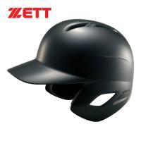ゼット(ZETT) 少年軟式打者用ヘルメット Z BHL770 1900 ブラック 野球 少年軟式用 ヘルメット 両耳
