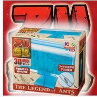 アリの巣を立体的に観察 アリのための栄養入りゲル 作りやすくなったアリゲル セット内容 アリゲルの素...