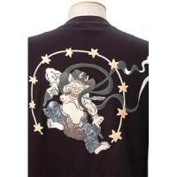 語れる立体和柄ロングTシャツ S-1469/ガンマン雷神 S(NP)