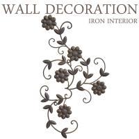 玄関やお部屋のアクセントとして壁に立体感のある壁飾りでデコレーション。 絵画とは違う雰囲気をオシャレ...