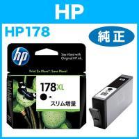 ●HP Deskjet 3070A・3520、Officejet 4620、Photosmart 5...