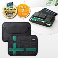 背面に小物収納が便利なGRID-ITが付き、前面にはiPad miniやNexus7などが収納できる...