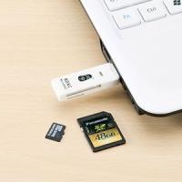 SDXCカード対応で、大容量のデータも読み書きできる!microSDカードアダプタ無しで直接読み込め...