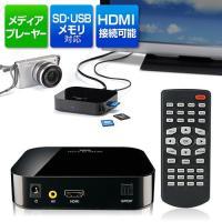 メディアプレーヤー EEA-MEDI001 HDMI接続・SDカード・USBフラッシュ対応)デジカメ...