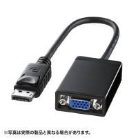 訳あり新品 DisplayPort-VGA変換アダプタ 箱にキズ、汚れあり AD-DPV02K サンワサプライ ネコポス非対応