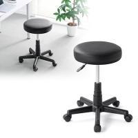 丸椅子。シンプルなスツール。お手入れ簡単PUレザー。厚みのあるクッション座面。 ちょい掛けラウンドチ...