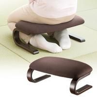 長時間の正座も楽々の正座椅子。あぐらやちょい掛けもできる。シンプルな曲木仕様。しびれ解消や腰痛対策に...