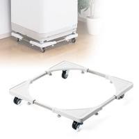洗濯機置台 キャスター付 移動 掃除 点検 底上げ サイズ伸縮 台車 プリンタ台 ホワイト EEX-WMS01W