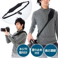 カメラの三脚ネジ穴に取り付けられ、斜めがけもできるカメラストラップ。