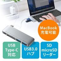 Apple MacBookのUSB Type-Cポートに接続できる、USBハブ。USB PD対応で、...