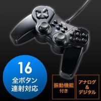 16ボタン搭載、格闘ゲームにおすすめのUSB接続のゲームパッド。持ちやすいボタン配置で、全てのボタン...
