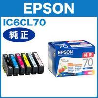 ●EPSON Colorio EP-306、EP-706A、EP-775A、EP-775AW、EP-...