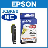 ●EPSON Colorio EP-707A、EP-777A、EP-807AB、EP-807AR、E...