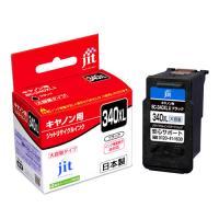 キャノン BC-340XL再生インク ブラック リサイクルインクカートリッジ 互換 JIT-C340BXL ジット製 ネコポス非対応