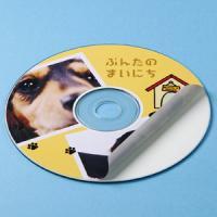 CDラベル(DVDラベル・透けない・内径41mm・20枚)