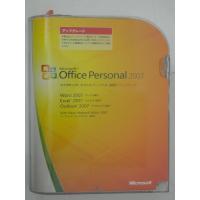 [開封品] Microsoft Office Personal 2007 日本語 アップグレード版 ...