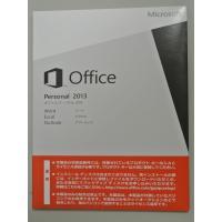 [開封品] Microsoft Office Personal 2013 日本語 OEM版  収録ソ...