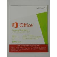 [新品] Microsoft Office Personal Premium プラス Office ...