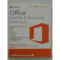 [新品] Microsoft Office Home & Business Premium ...