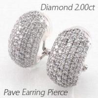 ゴージャスな輝きのダイヤモンドパヴェイヤリングピアス。 重厚感がありながらもシンプルなデザインで 厳...