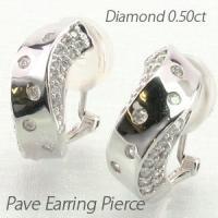 ひねりのラインが美しいダイヤモンドパヴェイヤリングピアス。 ウェーブラインの表面にダイヤモンドをリズ...
