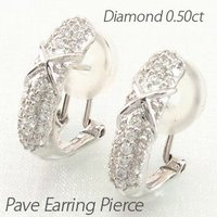 シンプルなデザインのダイヤモンドパヴェイヤリングピアス。 3列のダイヤモンドをパヴェセッティングで敷...