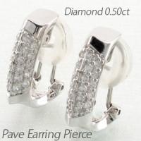 きらびやかな輝きのダイヤモンドパヴェイヤリングピアス。 スクエアの地金にパヴェセッティングのダイヤモ...