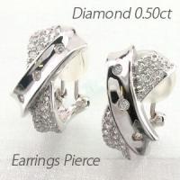 ゴージャスな輝きのダイヤモンドパヴェクロスイヤリングピアス。 地金とダイヤラインがクロスしたデザイン...